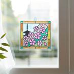 わくわくの種 ステンドグラス風ぬり絵レクリエーションキット・桜