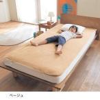 綿100%パイル防水フラットシーツ7色×4サイズ シングル