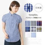 ショッピングジムフレックス ジムフレックス/Gymphlex 日本製パフスリーブ刺繍シャツ 12(M)
