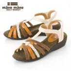 mare mare/マーレマーレ 軽量カラーTストラップサンダル/エアロ S