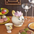 ディズニー ティーポット&マグカップ(美女と野獣) ティーセット