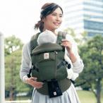 Ergobaby 新生児から使える抱っこひも エルゴベビー ADAPT(アダプト) クールエア