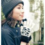ディズニー 日本製手袋