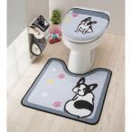 トイレマットのみ 洗える おしゃれ トイレマット フレンチブルドッグ かわいい 犬 滑りにくい 新生活 模様替え 標準 幅60cm 奥行60cm
