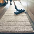 BELLE MAISON DAYS 汚れにくい糸を使ったずれない床ピタキッチンマット 「約45×60」
