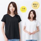 着回しコーデに 授乳対応産後VネックTシャツ2枚セット M―L
