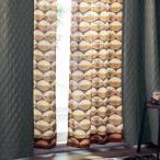 チーター柄のUVカットボイルカーテン 「約100×176(2枚)」