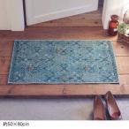 アンティーク風レトロフラワー柄のウィルトン織玄関マット 「約50×80」