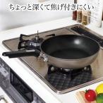 """ガス火専用""""テフロン(R)プラチナ""""加工のフライパン 18cm"""