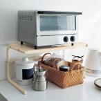 トースターラック ラック 収納 伸縮式 耐荷重量約15kg スチールラック 炊飯器 家電 小物 キッチン 隙間 アイボリー