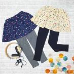 KURANBON ベルメゾン限定販売 ベビー・子供服 女の子星柄スカッツ 80〜140