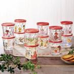 童話のデザインのガラス製保存容器2柄セット 「赤ずきんちゃん/白雪姫〜ねことねずみ/ヘンゼルとグレーテル」