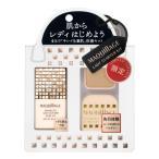 マキアージュ/MAQuillAGE ドラマティックスキンセンサーベースUV(ミニサイズ) 限定セット 資生堂