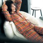 パジャマ ルームウェア レディース やわらかダブルガーゼ綿100%長袖パジャマ オレンジ系