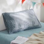 枕カバー ピローケース 北欧 伸びる 洗える 安い 消臭 のびのび 43×63cm 50×70cm M〜L