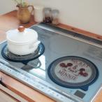 IHコンロマット ディズニー ミッキー ミニー かわいい IH 焼け焦げ防止 カバー マット プレート 同柄 2枚セット 食洗機可 お手入れ簡単 日本製 ホワイト