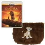 ディズニー 『ライオンキング』(ブルー・レイ+DVD)限定ポーチ付セット