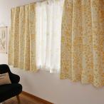 ディズニー 遮光カーテン&UVカットミラーレースカーテンセット「くまのプーさん」  約100×110(4枚) 約100×120(4枚)