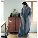 ふわふわマイクロファイバーのそのまま寝られる着る毛布 グレー