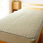 綿100%やわらかパイルの取り換え簡単!置くだけ敷きパッド <シングル> ベージュ