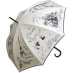ギ ドゥ ジャン Guy de Jean MINET MINETTE  レザネフォール (アイボリー)長傘  レディース 晴雨兼用 UVカット (予約販売)
