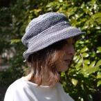 さらさら和紙ミックスのやわらかクローシュ (ベージュ系/ブルー系/グレー系) 07-322 ハット レディース 婦人帽子 女性用 春夏 ベルモード