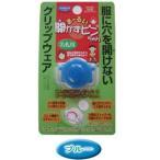 舞花 まーるい開かずピンちゃん MA-031B(ブルー) 青 名札用 maika あかずピンちゃん