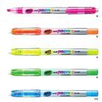 三菱鉛筆 蛍光ペン PUS-151ER プロパス・イレイサブル PUS151ER PROPUS ERASABLE