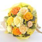 【送料無料】花束M / 母の日 / 敬老の日 / 誕生日 / 結婚祝い / 開業祝い / シニアにおすすめ / 花ギフト