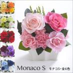 ギフト選びに迷ったら、こちらを是非おすすめします! 花材、花器、デザイン、すべてに「高級品質」を求め...