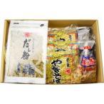 富士宮 やきそば 8食セット マルモ食品工業