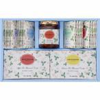 ウェッジウッド ワイルドストロベリー 紅茶(ティーバッグ)とジャムとショートブレッドのギフトセット / 可愛い お中元 お歳暮