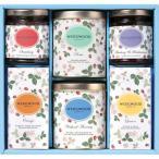 ウェッジウッド ワイルドストロベリー 紅茶とジャムとショートブレッドのギフトセット /茶葉 缶入り ギフト