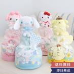 おむつケーキ ミッキーミニーディズニーハロウィンタオルおむつケーキ Sサイズのみ 出産祝い ベビーギフト パンパース使用 男の子 女の子