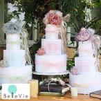 おむつケーキ Diaper cake Lacy rose ダイパーケーキ レーシーローズ  オシャレ 出産祝い ベビーシャワー  フラワー パンパース使用 男の子 女の子