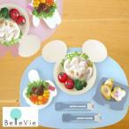 ベビー食器 ミッキー・ミニー アイコンランチプレート  ミッキー ミニー 出産祝い ベビーギフト ディズニー 離乳食食器セット 男の子 女の子