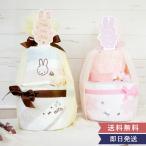 おむつケーキ 出産祝い ミッフィータオルおむつケーキ オムツケーキ