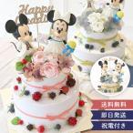 電報 結婚式 ミッキー&ミニーウェディングケーキ(専用ケース入り) ディズニー 結婚祝い 祝電 電報 結婚式 新婚 お祝い フラワー ギフト ロマンチック