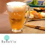 名入れギフト 手びねり名入りビールグラス(大) ビアグラス ビールジョッキ  送料無料