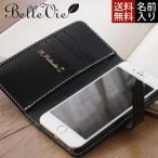 名入れギフト 名入れ栃木レザー手帳型iPhone6s・6・7対応スマホケース サマーオイル 名入り プレゼント 名前入り 本革 皮 送料無料