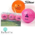 ゴルフボール 名入れ 画像