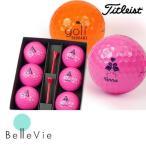 Yahoo!お祝いギフトの専門店ベルビー名入れカラーゴルフボール タイトリスト(6個) & Teeギフトセット  誕生日プレゼント 父の日 還暦祝い ゴルフ女子 ゴルフ男子 ゴルフレディース メンズ