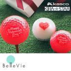 バレンタインデー ゴルフボール(3個)ギ フトセット画像