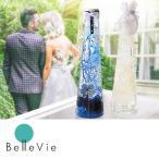 【ハーバリウム】ブライド&グルーム ボトル(2本セット) 結婚祝い 敬老の日 ギフト