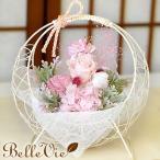 プリザーブドフラワー  雅桜〜みやびざくら〜 誕生日 結婚祝い