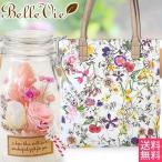 ショッピングプリザーブドフラワー Amy(エイミー) バッグセット『ボタニカル柄バッグ』&『プリザーブドフラワー』 送料無料 母の日
