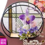 プレゼント 和風 プリザーブドフラワー 紫彩満月(しさいまんげつ) プリザーブドフラワー アレンジ  花 送料無料  誕生日 敬老の日
