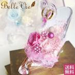 洋風 プリザーブドフラワー シンデレラ ガラスの靴 リングピロー