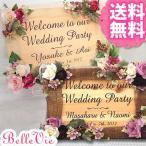ウェルカムボード ローズ・ウッディーボード  結婚式