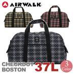 エアウォーク AIRWALK ボストンバッグ スタンダード チェックドットシリーズ ボストン ショルダー付き ショルダーバッグ セール